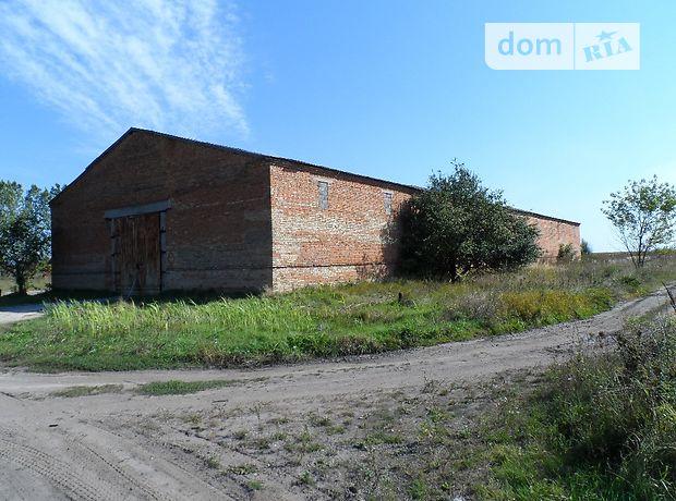 Продажа складского помещения, Львовская, Золочев, c.Глиняны