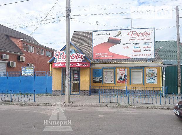 Продажа торговой площади, Киевская, Белая Церковь, р‑н.Центр, Гоголя