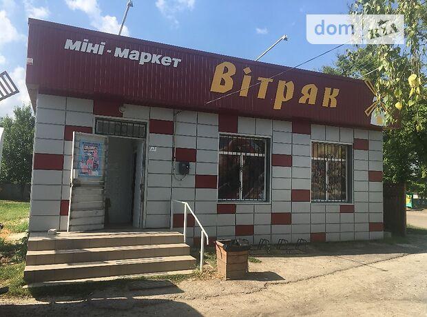 Торговая площадь в Черкассах, продажа по Криворучка 27а, в селе Березняки, цена: договорная за объект фото 1
