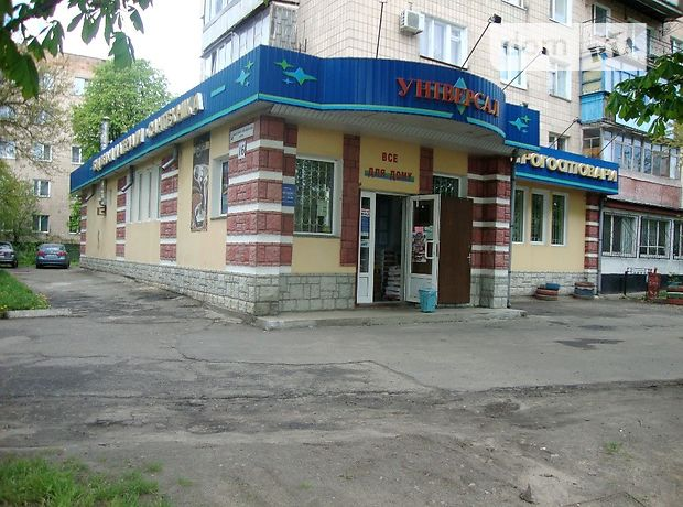 Продажа торговой площади, Черкассы, р‑н.Железнодорожний вокзал, Крупской улица