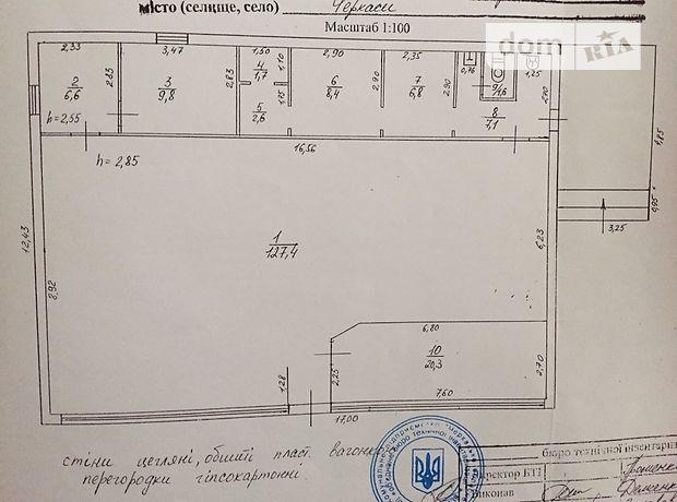 Торгова площа в Черкасах, продаж по Красіна вулиця, район Казбет, ціна: договірна за об'єкт фото 1