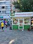 Торгова площа в Черкасах, продаж по Шевченка бульвар 398, район Сєдова, ціна: договірна за об'єкт фото 2