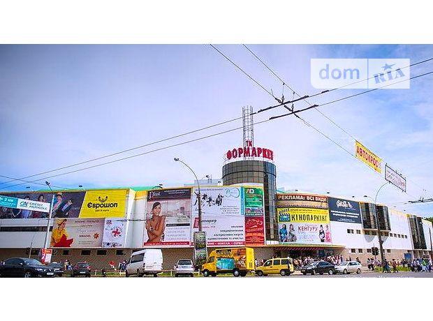 Продажа торговой площади, Черновцы, р‑н.Проспект, Проспект