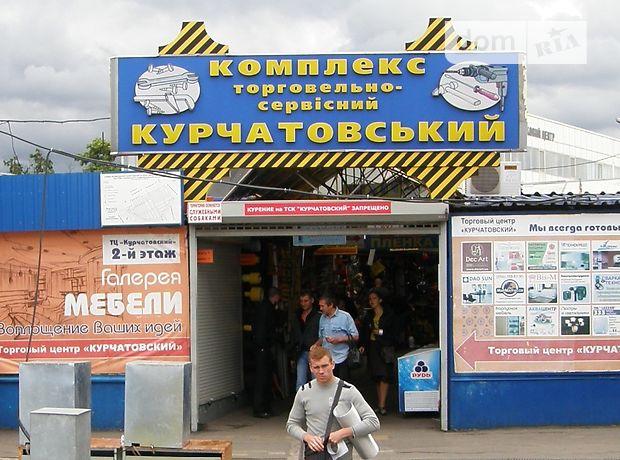 Продажа торговой площади, Днепропетровск, р‑н.Чечеловский, ст.м.Вокзальная, Курчатова улица