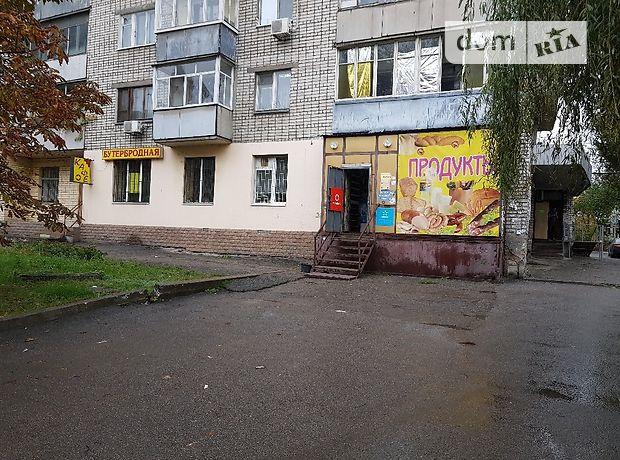 Торгова площа в Дніпропетровську, продаж по Мурманська вулиця, район Сонячний, ціна: 23 000 долларів за об'єкт фото 1