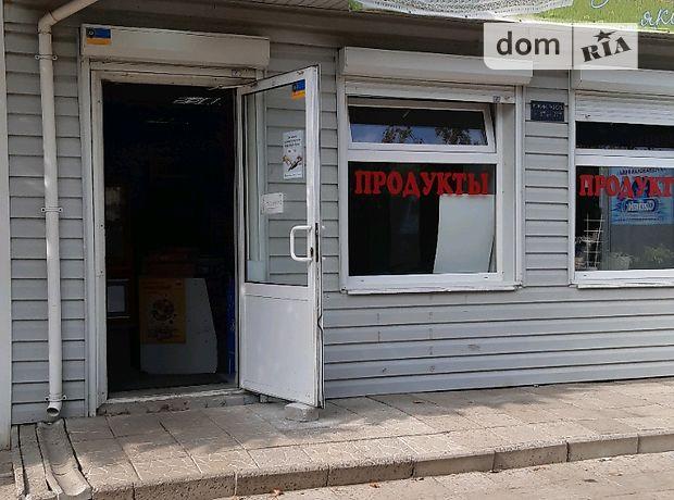 Торговая площадь в Харькове, продажа по, район Индустриальный, цена: договорная за объект фото 1
