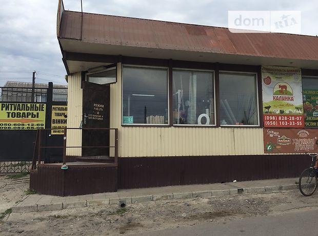Торговая площадь в Харькове, продажа по Железнодорожная улица 20-А, в селе Коротыч, цена: 45 000 долларов за объект фото 1