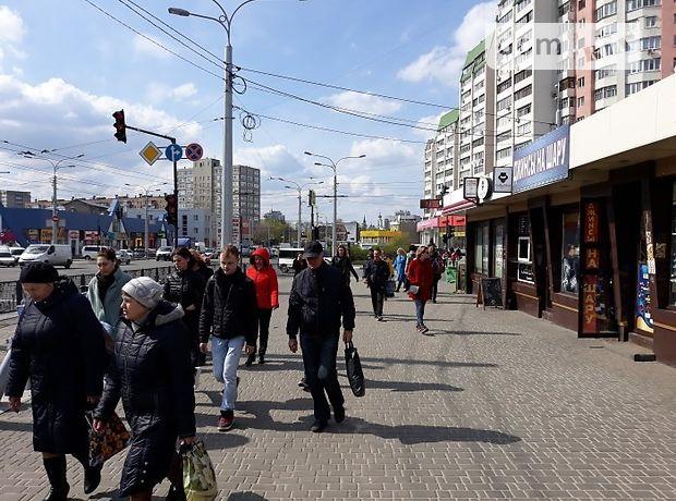Торговая площадь в Харькове, продажа по, район Левада, цена: 320 000 долларов за объект фото 1