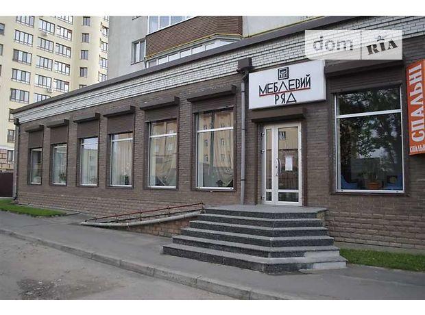Торгова площа в Хмельницькому, продаж по Староміська вулиця 52, район Центр, ціна: договірна за об'єкт фото 1