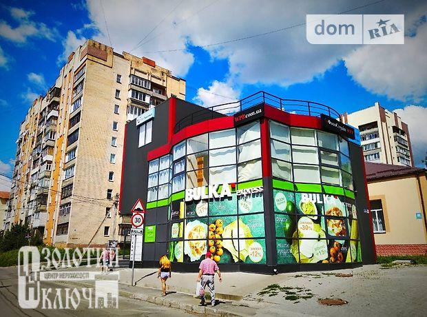 Продажа торговой площади, Хмельницкий, р‑н.Центр