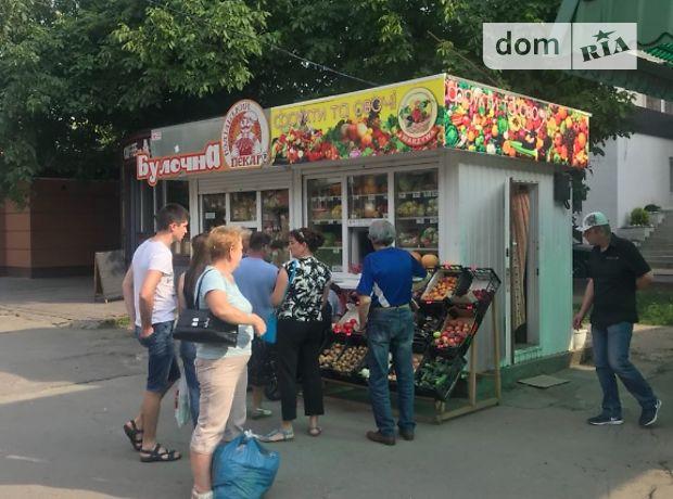 Продажа торговой площади, Хмельницкий, р‑н.Выставка, Зарічанська