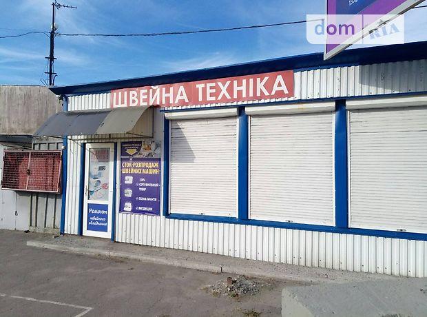 Торговая площадь в Хмельницком, продажа по Львовское шоссе, район Юго-Западный, цена: 13 000 долларов за объект фото 1