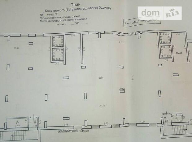 Продажа торговой площади, Ивано-Франковск, р‑н.Центр, Сніжна 52А