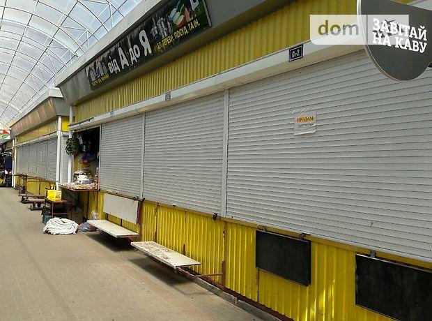 Торгова площа в Житомирі, продаж по, район Житній ринок, ціна: 4 300 долларів за об'єкт фото 1