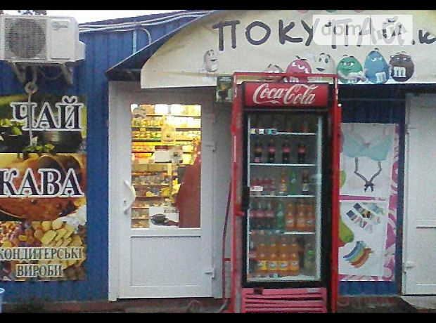 Продаж торгової площі, Житомир, c.Озерне