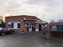Торгова площа в Компаніївці, продаж по Перемоги 91А, район Компаніївка, ціна: договірна за об'єкт фото 1