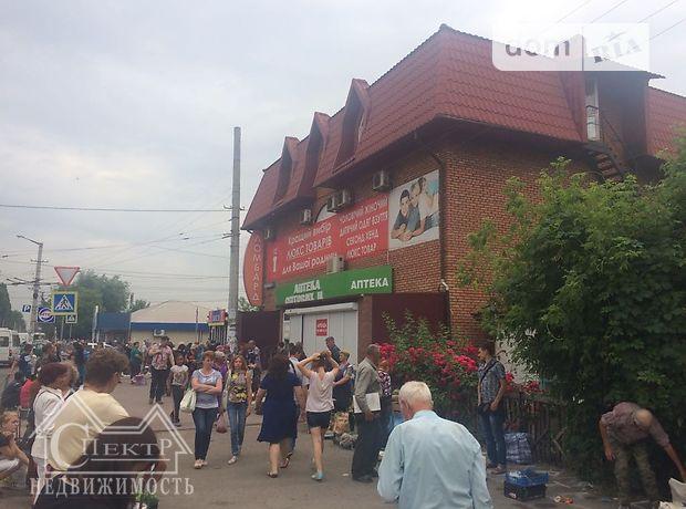 Продажа торговой площади, Днепропетровская, Кривой Рог, р‑н.Долгинцевский, Серафимовича улица