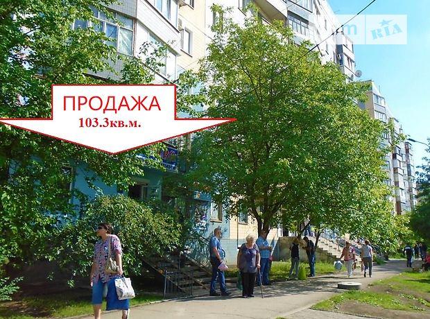 Продажа торговой площади, Днепропетровская, Кривой Рог, р‑н.Долгинцевский, Лисового