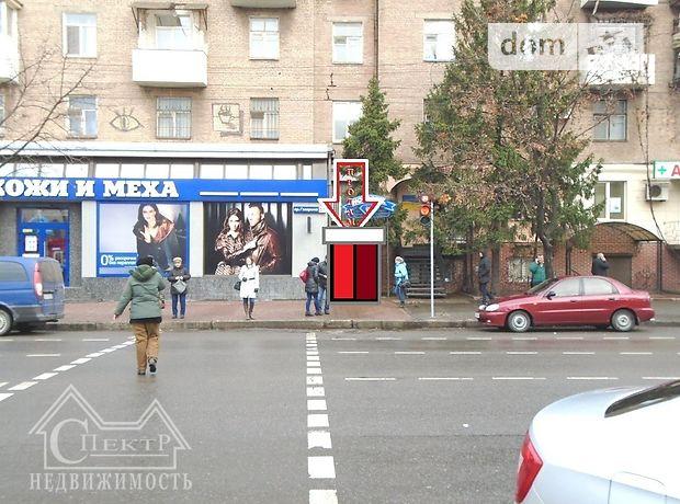 Продажа торговой площади, Днепропетровская, Кривой Рог, р‑н.Дзержинский, Гагарина проспект