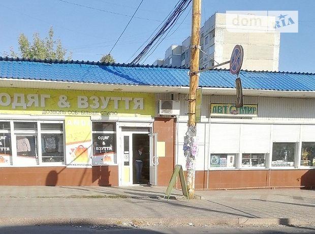 Торговая площадь в Лисичанске, продажа по Гарибальди 48 а, район Лисичанск, цена: договорная за объект фото 1