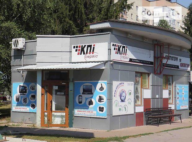 Продажа торговой площади, Полтавская, Миргород, р‑н.Миргород, Гоголя 45а