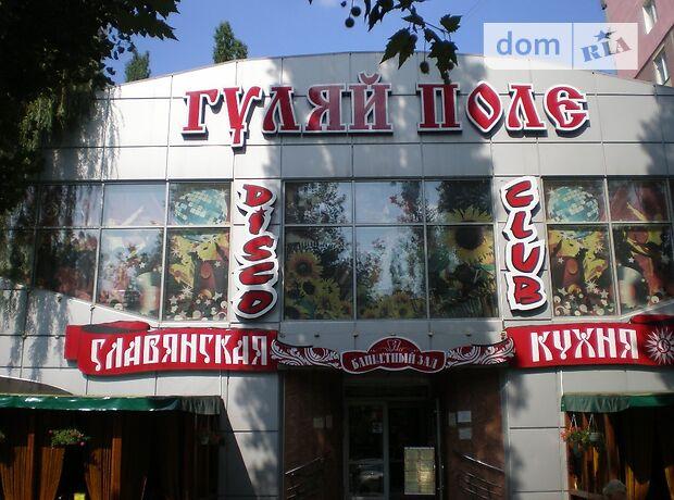 Торгова площа в Миколаєві, продаж по Миру проспект, район Інгульський, ціна: договірна за об'єкт фото 1