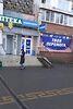 Торгова площа в Миколаєві, продаж по, район Північний, ціна: договірна за об'єкт фото 3