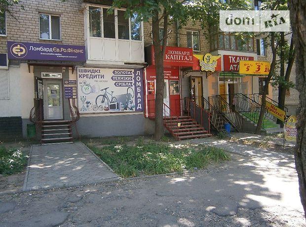 Торговая площадь в Николаеве, продажа по Школьная, район Соляные, цена: договорная за объект фото 2