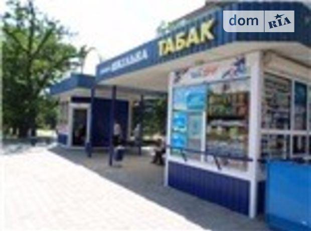 Продажа торговой площади, Николаев, р‑н.Соляные