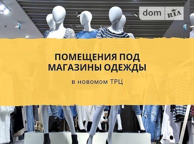 Торгова площа в Одесі, продаж по дорога Овидиопольская, район Лєнпоселище, ціна: договірна за об'єкт фото 1