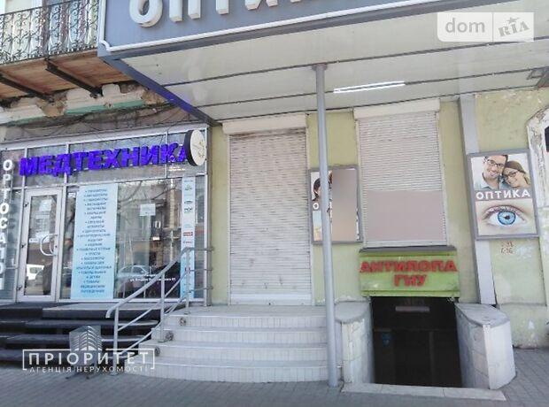 Торгова площа в Одесі, продаж по Преображенська (Радянської армії) вулиця, район Приморський, ціна: договірна за об'єкт фото 1