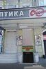 Торгова площа в Одесі, продаж по Преображенська (Радянської армії) вулиця, район Приморський, ціна: договірна за об'єкт фото 3