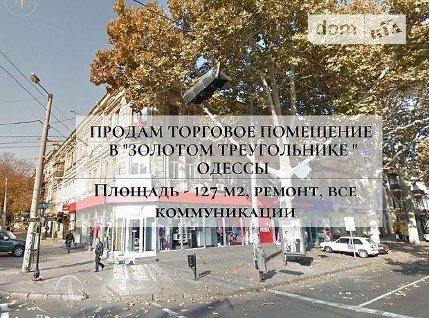 Торгова площа в Одесі, продаж по Рішельєвська (Леніна) вулиця, район Центр, ціна: договірна за об'єкт фото 1