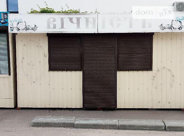 Торгова площа в Рівному, ціна продажу: договірна за об'єкт фото 1
