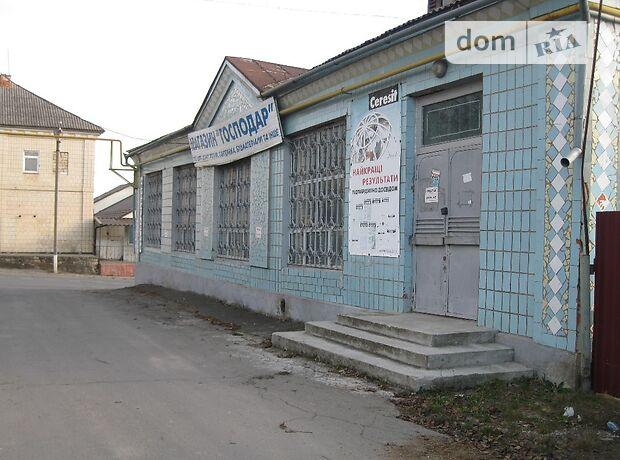 Торговая площадь в Шаргороде, Героев Майдана(ул.Ленина) 183, цена продажи: договорная за объект фото 1