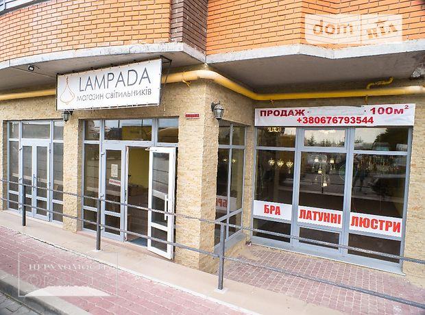 Торговая площадь в Тернополе, продажа по Будного Степана улица, район Дружба, цена: 55 000 долларов за объект фото 1