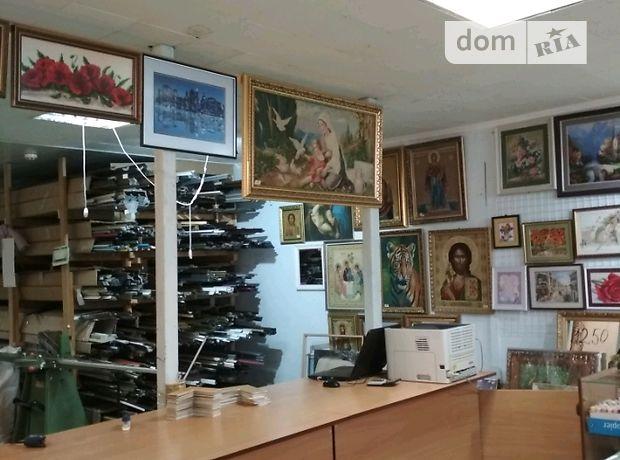 Торговая площадь в Тернополе, продажа по Центральний ринок, район Оболонь, цена: 120 000 долларов за объект фото 1
