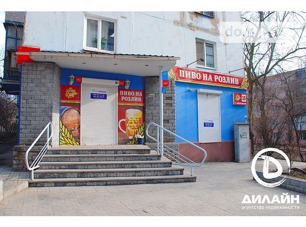Продажа торговой площади, Запорожье, р‑н.Александровский (Жовтневый)