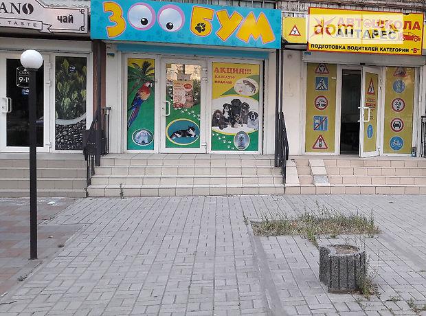 Продажа торговой площади, Запорожье, р‑н.Бородинский, Бородинская улица
