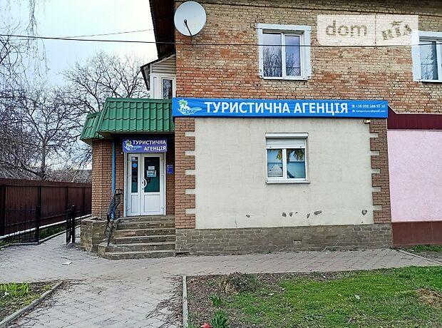 Торговая площадь в Звенигородке, продажа по Примаченко Марии 14, район Звенигородка, цена: договорная за объект фото 1