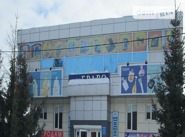 Продаж торгової площі, Харківська, Богодухів, площа Соборності, 3А (колишня назва: площа Леніна, 3А)