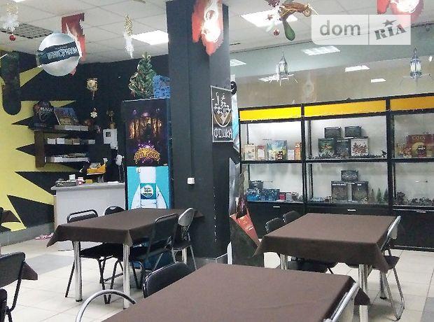 Торгова площа в Черкасах, продаж по Дашкевича Остафія вулиця, район Центр, ціна: договірна за об'єкт фото 1