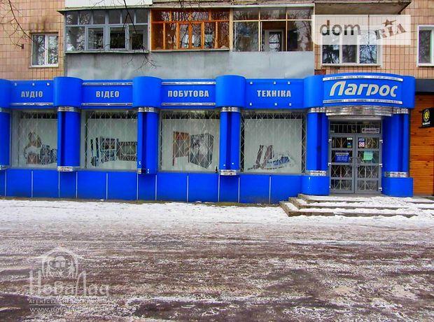 Продаж торгової площі, Чернігів, р‑н.Рокосовського, Шевченко 112а