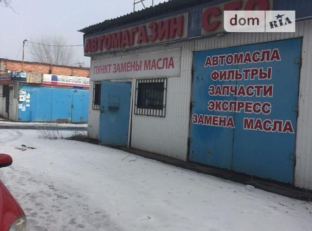 Продажа торговой площади, Донецк, р‑н.Киевский, Челюскинцев улица