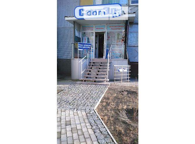 Торговая площадь в Энергодаре, Комсомольська вул., цена продажи: 30 000 долларов за объект фото 1