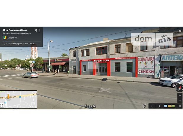 Аренда офиса харьков полтавский шлях, 152 Аренда офиса 7 кв Генерала Белова улица