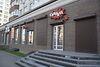 Торгова площа в Хмельницькому, продаж по Староміська вулиця 52, район Центр, ціна: договірна за об'єкт фото 4