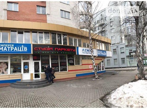 Продажа торговой площади, Хмельницкий