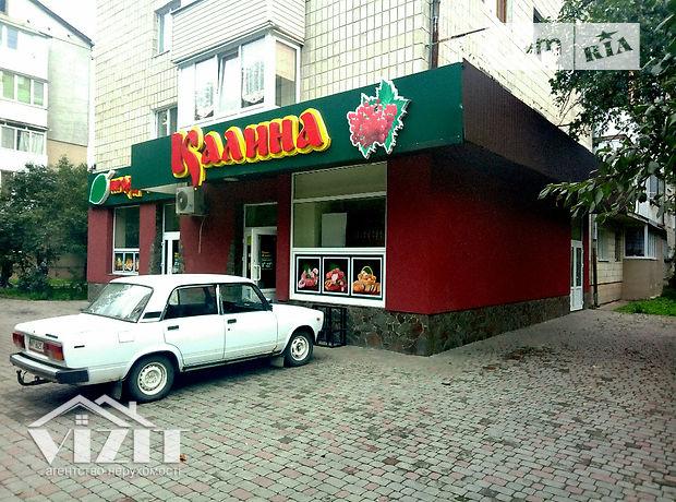 Продажа торговой площади, Ивано-Франковск, р‑н.Центр, Пулюя улица
