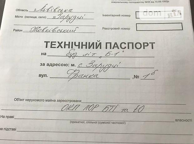 Продажа торговой площади, Львовская, Жолква, c.Зашков